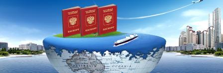 Оформляем загранпаспорта для Вас